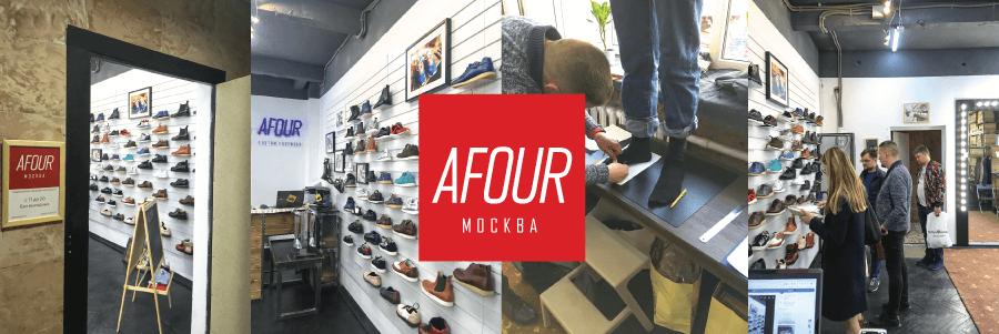 Шоурум обуви ручной работы в Москве
