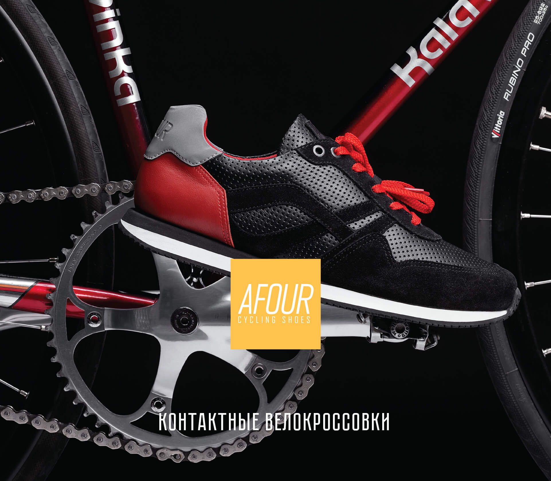 AFOUR Sabotage - SPD Clipless Cycling Shoes