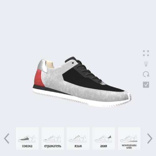 Вы можете создать свой цветовой дизайн обуви AFOUR
